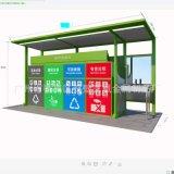 广州厂家六分类垃圾房 防腐蚀垃圾房定制 小区 街道垃圾屋批发