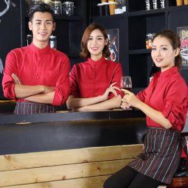 餐饮酒店春夏装咖啡厅服务员工作服男女长袖衬衫前台工装制服