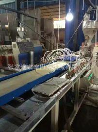 竹木纤维集成墙板挤出机器厂家 PVC护墙板全套设备多少钱一台价格