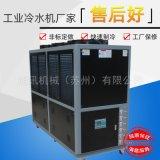 供應溫州塗布機專用10P冷水機優質貨源廠家供貨