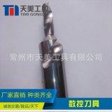 訂製鎢鋼臺階鑽 硬質合金成型鑽 異形鑽 高速鋼臺階鑽 非標定製