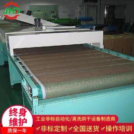 佛山厂家专业生产 铁氟龙烘干线 丝印油墨烘干输送线烘干固化设备