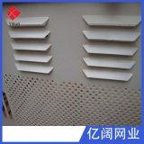 304不鏽鋼衝孔迴風風口 單層迴風口 排風設備衝孔風口定製