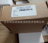 江森 JTW-BD-5951JC智慧感溫探測器
