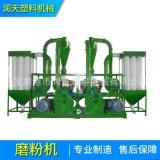 PE塑料顆粒高速磨粉機 磨盤式型塑料管材pvc粉碎機高速粉碎磨粉機