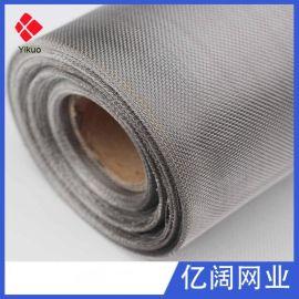 304 14目不锈钢窗纱&防蚊虫隐形窗纱&不锈钢窗纱直接生产厂家