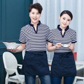 酒店服务员v领T恤餐饮西餐厅奶茶蛋糕店时尚工作服短袖工服印logo