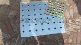 【包头】专业生产洞洞板 挂件装饰网 白色冲孔板 喷涂冲孔网