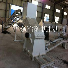 河南省华东冶矿供应高速无尘埃无噪音粉碎机