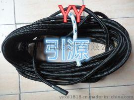 引源生產大力馬不吸水繩 PE纖維繩
