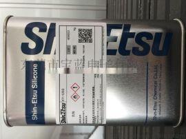 提供信越KY-1203防污涂料添加剂样品 价格 KY-1203技术参数