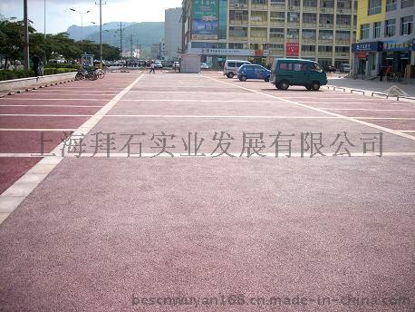 淮南小區廣場C20大孔無砂混凝土(強固)透水砼→施工工藝