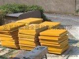 专业生产优质玻璃钢格栅板 地沟盖板/包头玻璃钢格栅 护树格栅