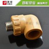 和中財PPR管質量一樣的鄧權管業品牌PPR管管件外絲三通銅件批發價