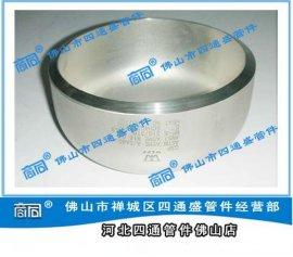碳钢封头管帽GB12459-2005