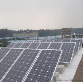 供应太阳能发电设备 厂价直销 品质保证
