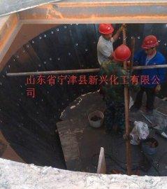 聚乙烯不粘料煤仓挡煤板