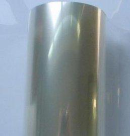 PET高透明保护膜(出厂价格)