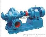 上海一泵S,SH单级双吸离心泵