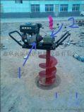 高效挖坑机-双人手提式挖坑机-拖拉机挖坑机yyz