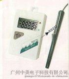 台湾衡欣AZ88375温湿度记录仪AZ88375