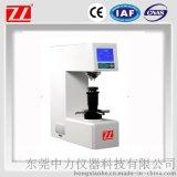 ZL-1101数显全洛氏硬度计