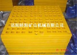 聚氨酯筛网,筛板,量大从优