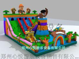 四川新款大型充气滑梯 户外充气游乐设备 双熊开泰儿童室外城堡蹦蹦床