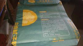 安徽顺科牛皮纸阀口,袋底不同宽纸袋