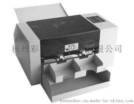 多功能名片切卡机 WD-AC408
