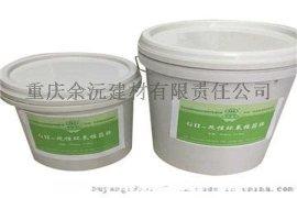 界石供应环氧植筋胶  灌浆树脂 厂家直供18426490939
