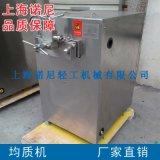 上海诺尼GJJ系列500L果汁饮料高压均质机