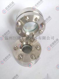 不锈钢法兰视镜 HG/T21619对夹法兰视镜