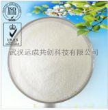 L-色氨酸廠家(73-22-3)誘食添加劑 現貨供應