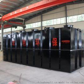 宏利环保WSZ餐饮污水处理设备