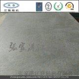 仿石材面鋁蜂窩板 仿大理石面蜂窩板 牆面石材蜂窩鋁
