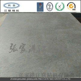仿石材面铝蜂窝板 仿大理石面蜂窝板 墙面石材蜂窝铝