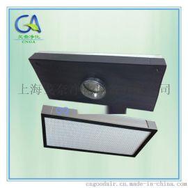 密封式结构吊顶高效空气过滤网  抛弃式高效过滤器
