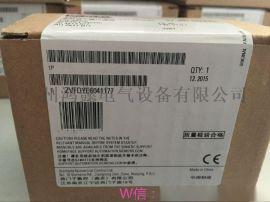 西门子6ES7288-7DP01-0AA0工控设备