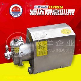 离心泵 液体饮料泵 不锈钢水泵