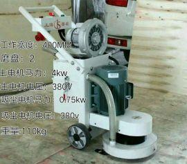 上海鉴崧环氧无尘打磨机JS400 打磨吸尘 研磨机 地面打磨
