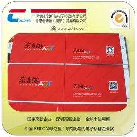 供应RFID智能卡, 高频射频卡, 人员识别卡, 会员卡, 报到卡
