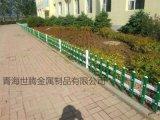 绿化带隔离护栏 车道隔离护栏 围墙护栏 绿地草坪护栏 小区围墙护栏学校防护栏