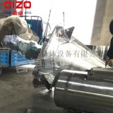 【服務周到】鉛錫合金化工行業加工,廠家直銷,非標定製