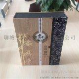 新款茶叶礼盒包装精美茶叶包装盒厂家可定制