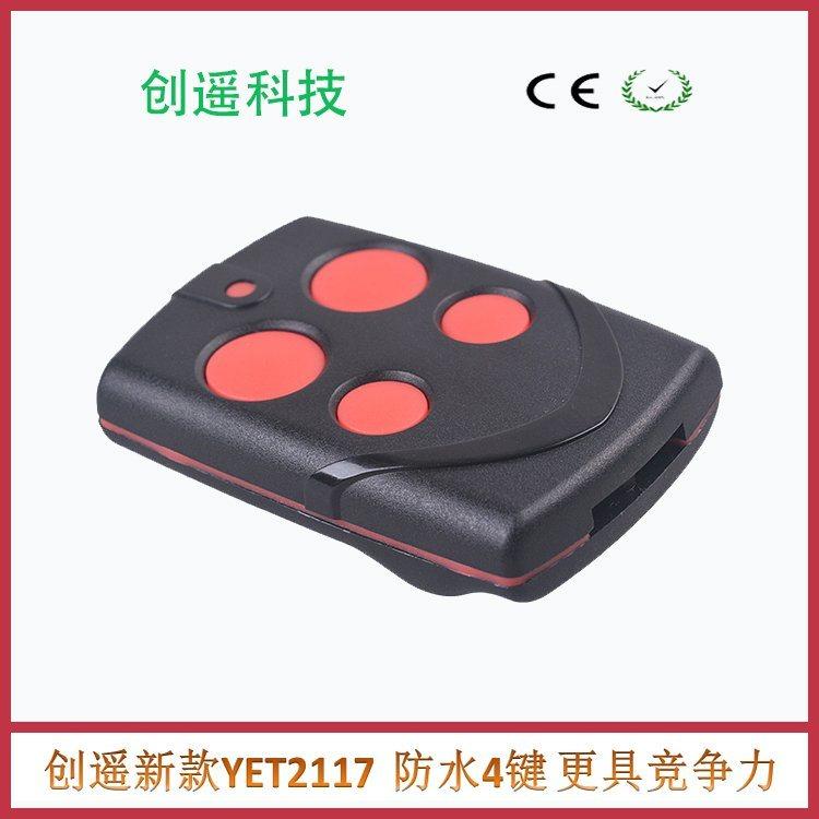 433防水4鍵新款高檔次塑料外殼電機遙控器/各種電機正反轉遙控器