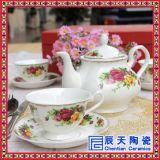 骨瓷咖啡杯套裝歐式下午茶茶具陶瓷花茶具結婚送禮紅茶咖啡具