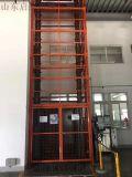 貨梯 電動液壓升降貨梯 電梯 液壓貨梯 簡易貨梯 升降機升降平臺