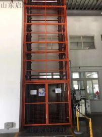 货梯 电动液压升降货梯 电梯 液压货梯 简易货梯 升降机升降平台