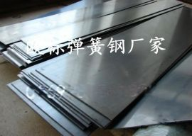 CK67弹簧钢板 汽车用高韧性弹簧钢CK67